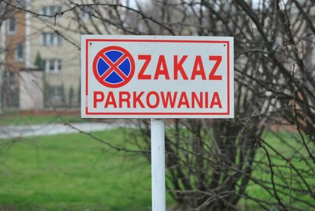 Powstanie wielokondygnacyjny parking przy ul. Szpitalnej - Aktualności Rzeszów