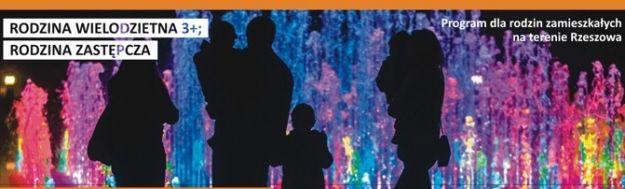 Wpadnij na pomysł, jak ułatwić życie rodzinom wielodzietnym i zgarnij atrakcyjne nagrody - Aktualności Rzeszów