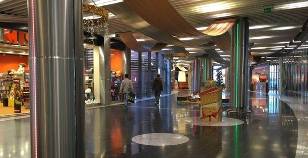 Godziny otwarcia rzeszowskich galerii handlowych w okresie świątecznym - Aktualności Rzeszów