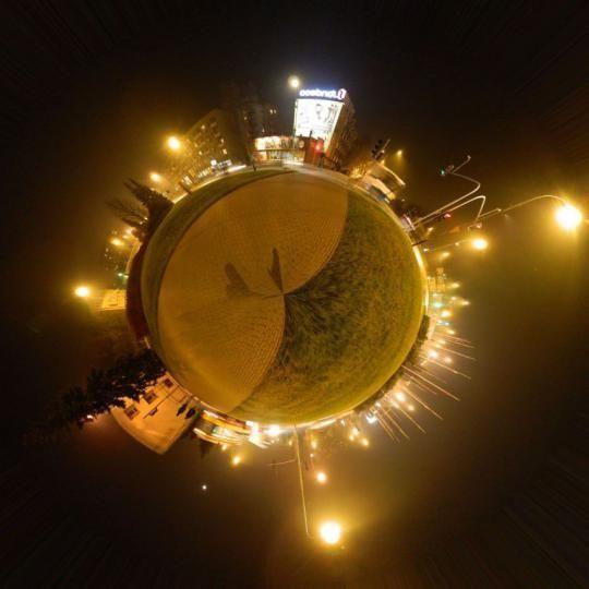 E-rekreacja, e-dzieje Rzeszowa, e-cmentarz. Znany wykonawca projektu Smart City - Aktualności Rzeszów