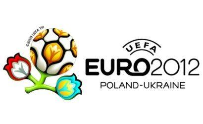 Przygotowania służb mundurowych do Euro 2012  - Aktualności Podkarpacie