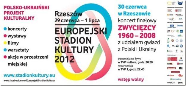 Debaty i wykłady na Europejskim Stadionie Kultury - Aktualności Rzeszów