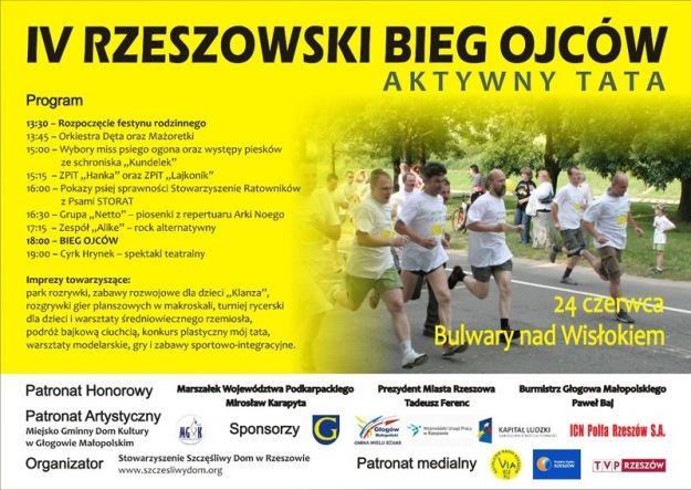 IV Rzeszowski Bieg Ojców - Aktualności Rzeszów
