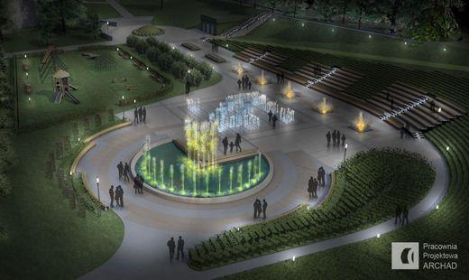 Ruszają prace przy budowie fontanny multimedialnej - Aktualności Rzeszów