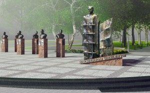Stanie pomnik Cieplińskiego - Aktualności Rzeszów