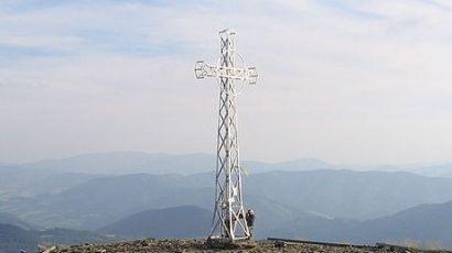 GOPR ostrzega: Nie wchodźcie na Tarnicę  - Aktualności Podkarpacie