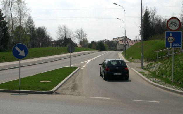 Ulica na cześć Anny German - Aktualności Rzeszów