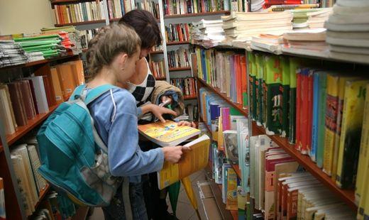 Na podręcznikach nie zaoszczędzimy - Aktualności Podkarpacie