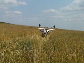 Awaryjne lądowanie awionetki - Aktualności Podkarpacie