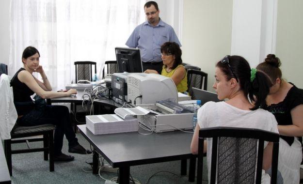 Urzędnicy pomogą zarejestrować się w ZIP - Aktualności Rzeszów