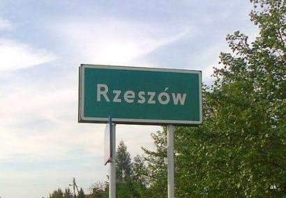 """Malawa w granicach Rzeszowa? Rada Ministrów mówi: """"Nie""""  - Aktualności Rzeszów"""