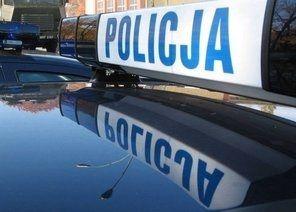 Sprawca fałszywego alarmu bombowego w Krośnie zatrzymany - Aktualności Podkarpacie