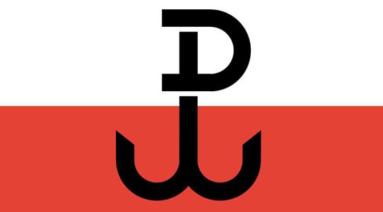 Syreny alarmowe w rocznicę wybuchu Powstania Warszawskiego - Aktualności Rzeszów