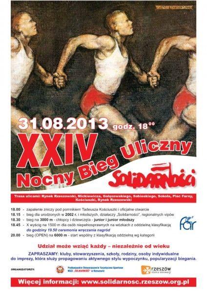 W sobotę nocne bieganie ulicami Rzeszowa - Aktualności Rzeszów