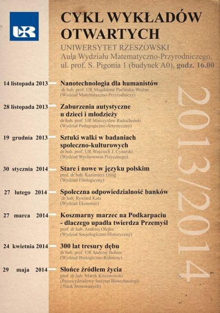 Cykl otwartych wykładów na Uniwersytecie Rzeszowskim - Aktualności Rzeszów