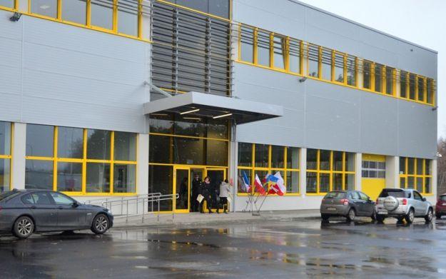 Park Technologiczny otwarty - Aktualności Podkarpacie